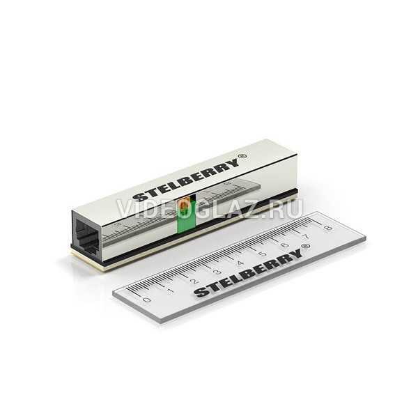 Stelberry MX-225