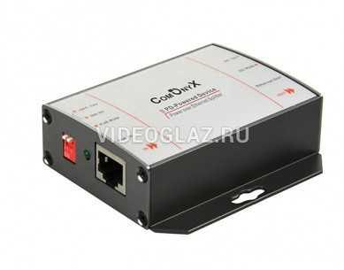 ComOnyX CO-PS-B25-1G-P301