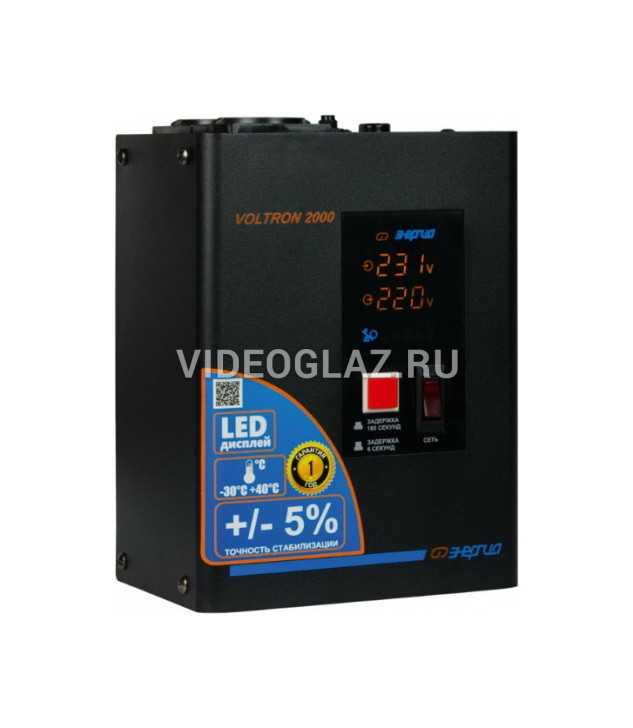 Энергия VOLTRON-2000 Е0101-0156