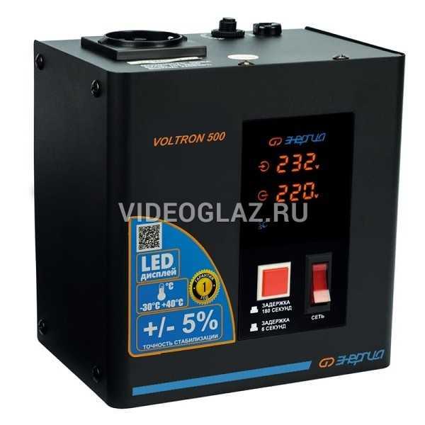 Энергия VOLTRON-500 Е0101-0153