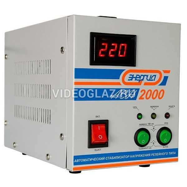Энергия АСН-2000 Е0101-0113