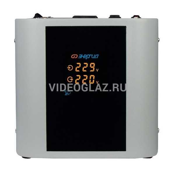 Энергия Hybrid-500 Е0101-0144