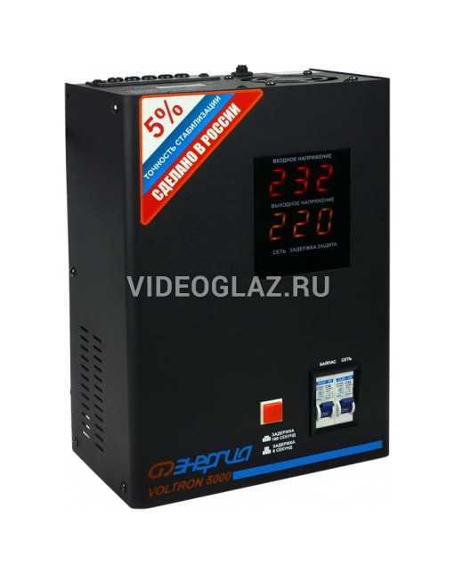 Энергия VOLTRON-5000 Е0101-0158