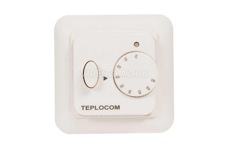 СКАТ Teplocom TSF-220/16A