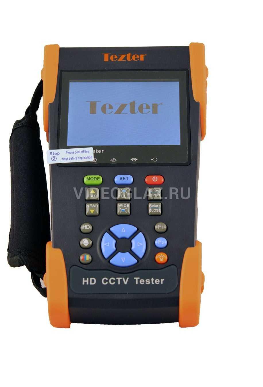Tezter TSH-H-3,5
