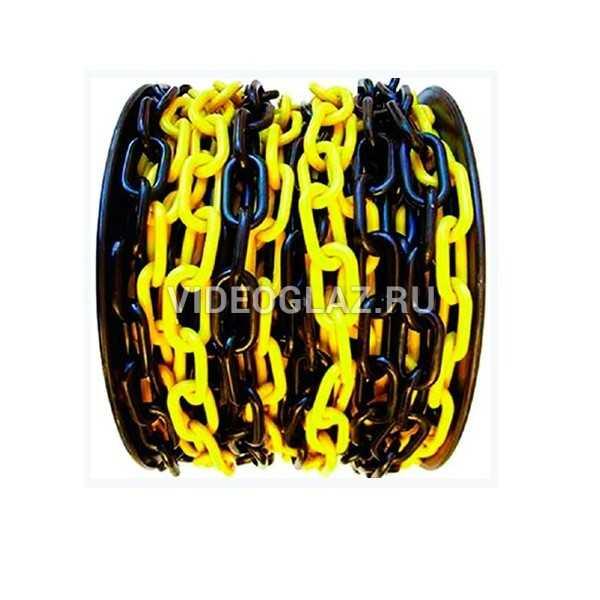 Цепь пластиковая желто-черная 8мм