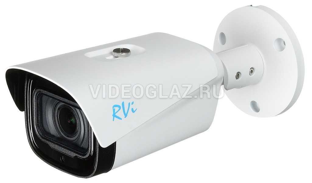 Видеокамера RVi-1ACT502M (2.7-12) white