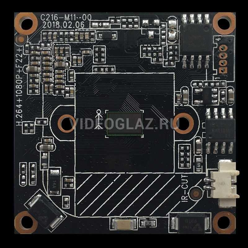 Видеокамера Space Technology ST-200 M IP HOME H.265 (3,7mm)