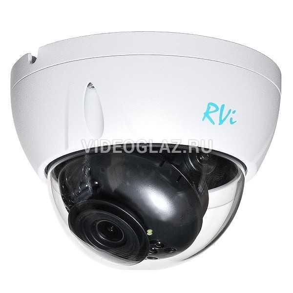 Видеокамера RVi-IPC34VS (2.8)