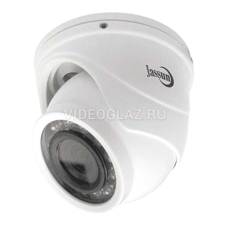 Видеокамера Jassun JSH-DPM500IR 3.6 (белый)