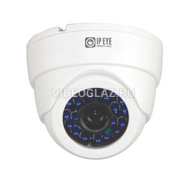 Видеокамера IPEYE DMA3E-SR-3.6-01