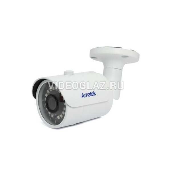 Видеокамера Amatek AC-IDV212X(2,8)(7000372)