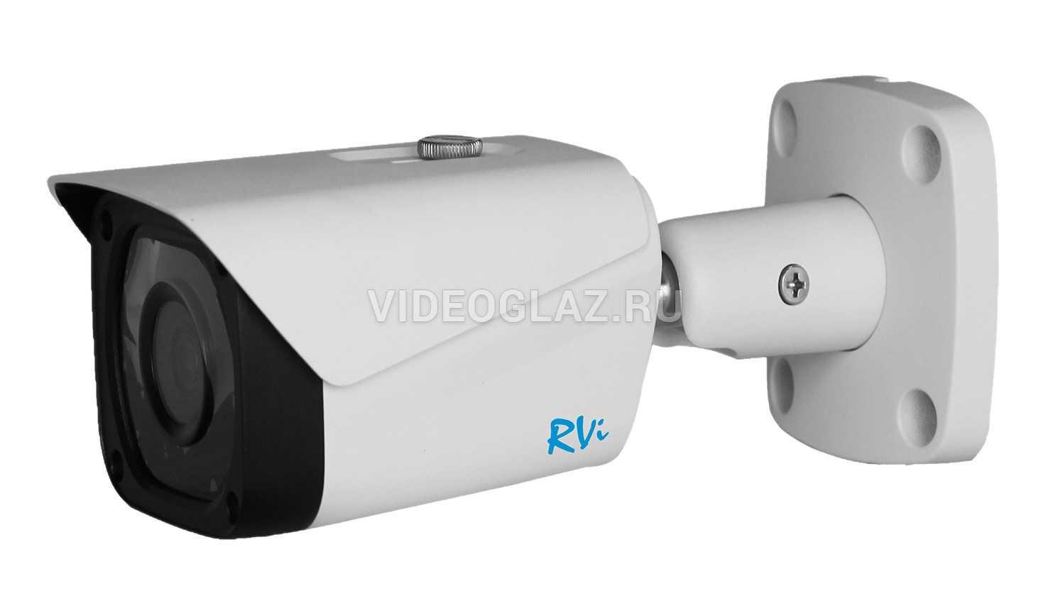 Видеокамера RVI-IPC44 V.2 (3.6)