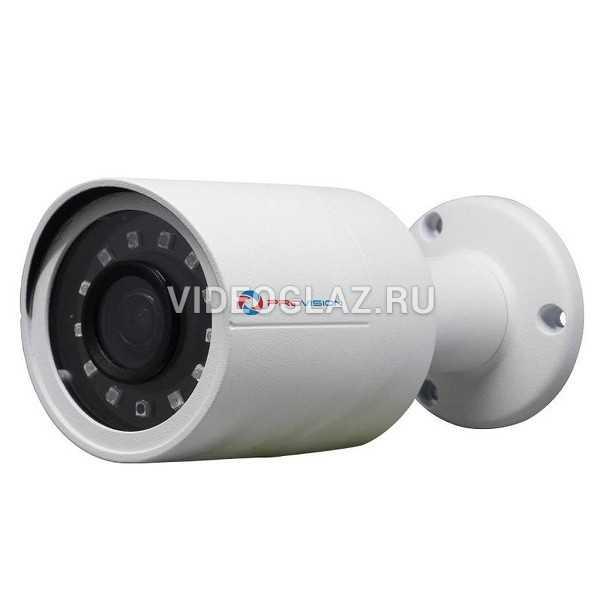 Видеокамера PROvision PV-IR2000AHD(2,1)