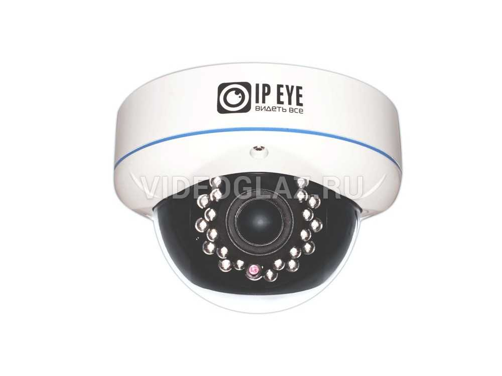 Видеокамера IPEYE-HDA2-R-2.8-12-01