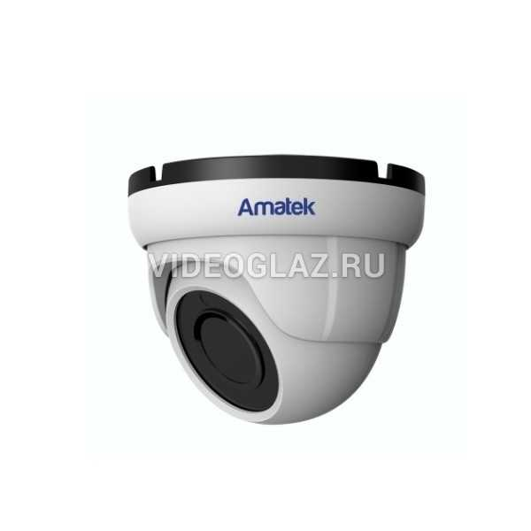 Видеокамера Amatek AC-HDV503SS (2,8)