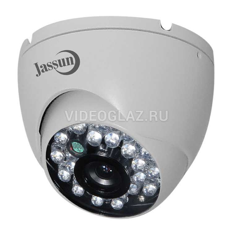 Видеокамера Jassun JSH-DV200IR 2.8-12 (белый)