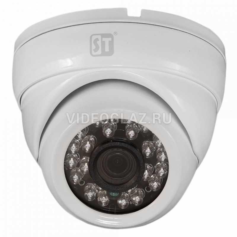Видеокамера Space Technology ST-174 M IP HOME POE H.265 (2,8mm)(версия 3)