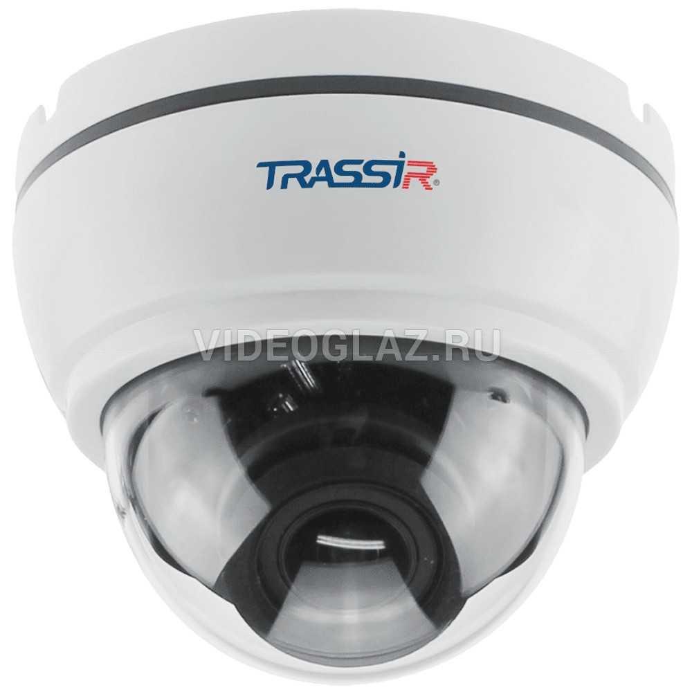 Видеокамера TRASSIR TR-H2D2