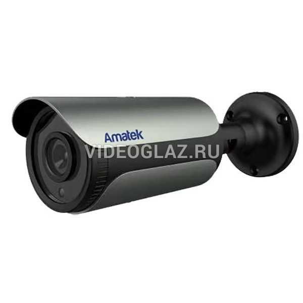 Видеокамера Amatek AC-HS204VS(2,8-12)(IMX307)