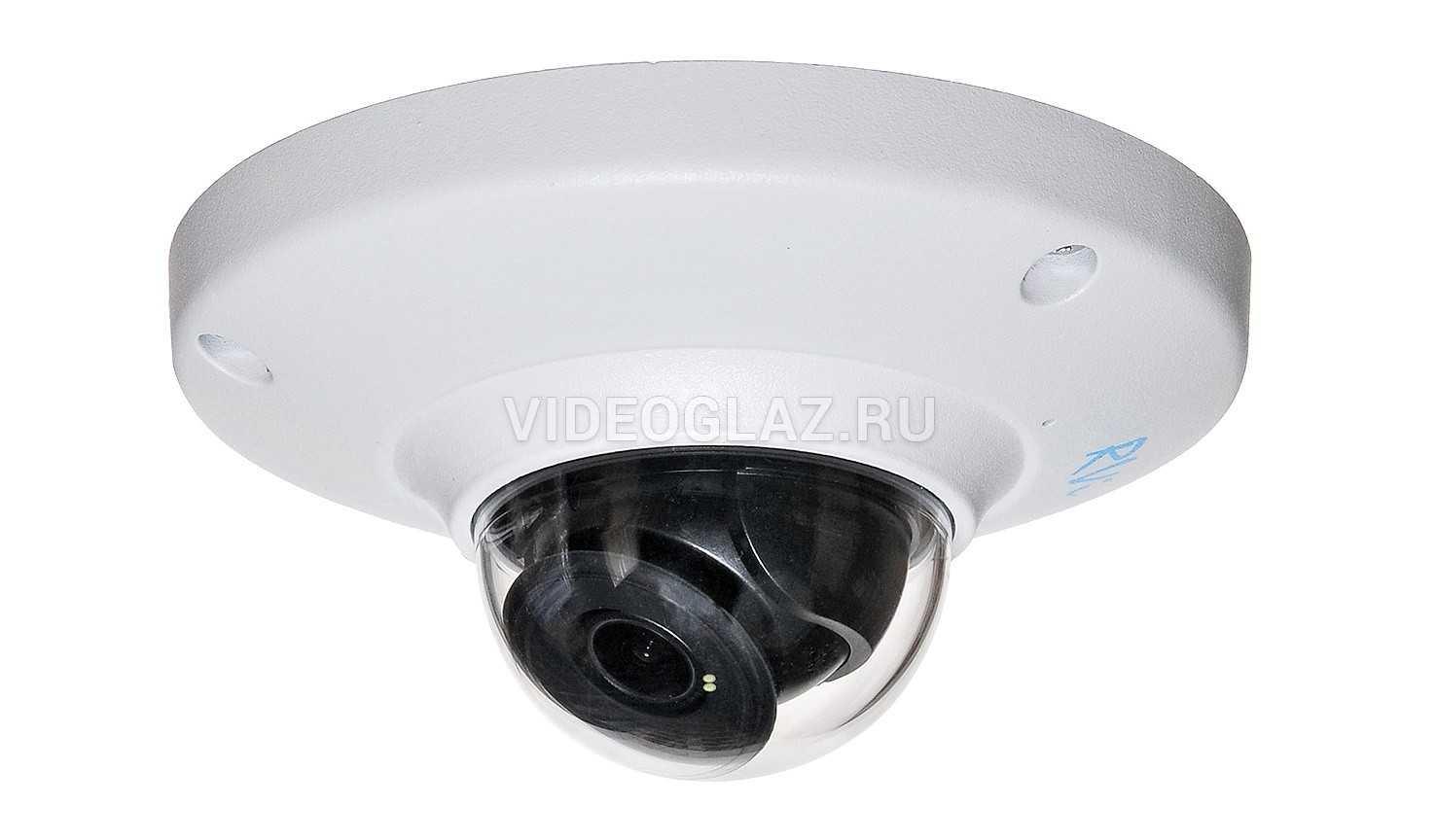 Видеокамера RVi-IPC75
