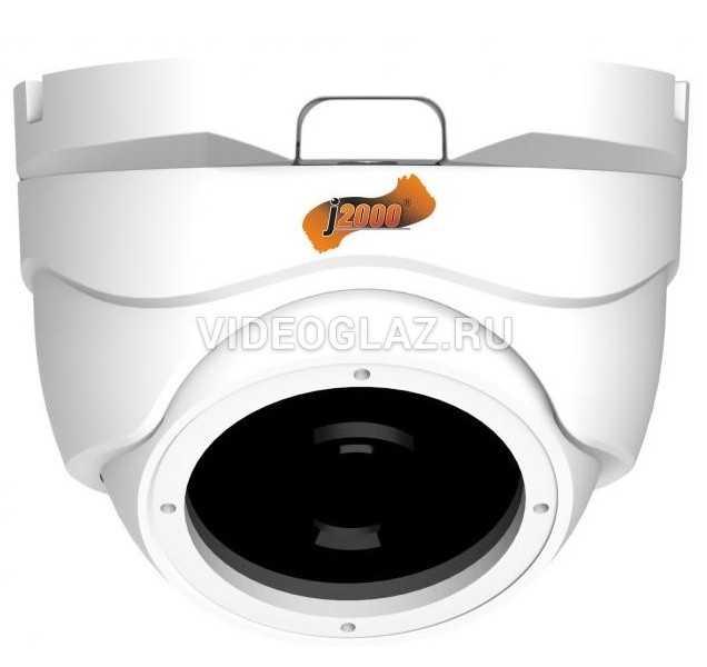 Видеокамера J2000-HDIP3Dm20P (2,8) L.1