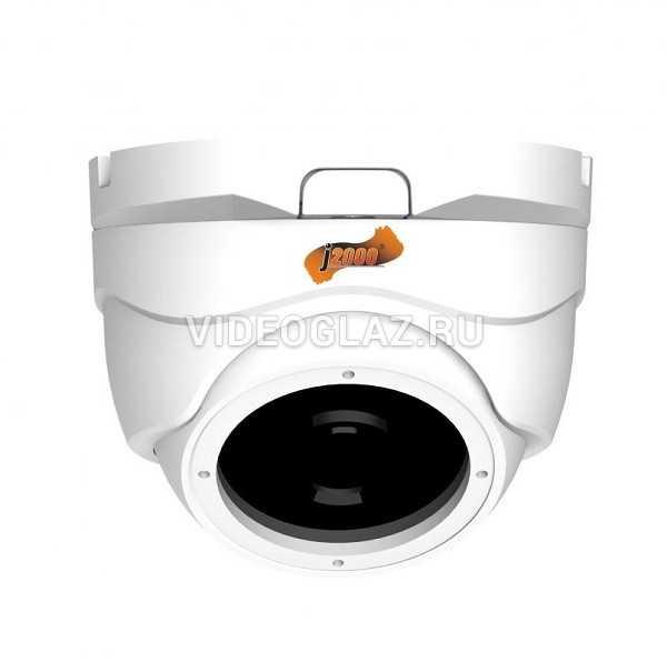 Видеокамера J2000-HDIP2Dm20P (2,8) L.1