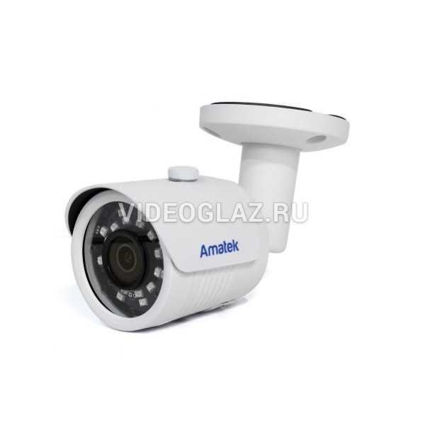 Видеокамера Amatek AC-HS503SS(2,8)(7000413)