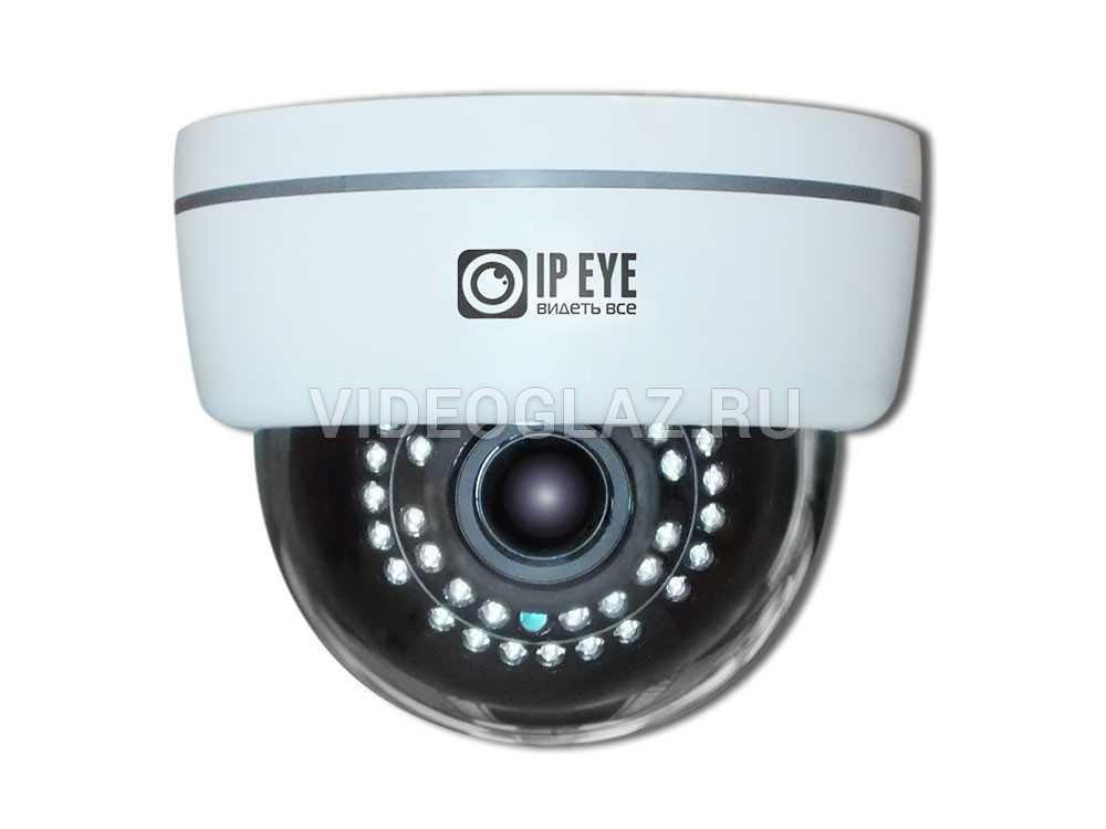 Видеокамера IPEYE D2-SUR-2.8-12-11