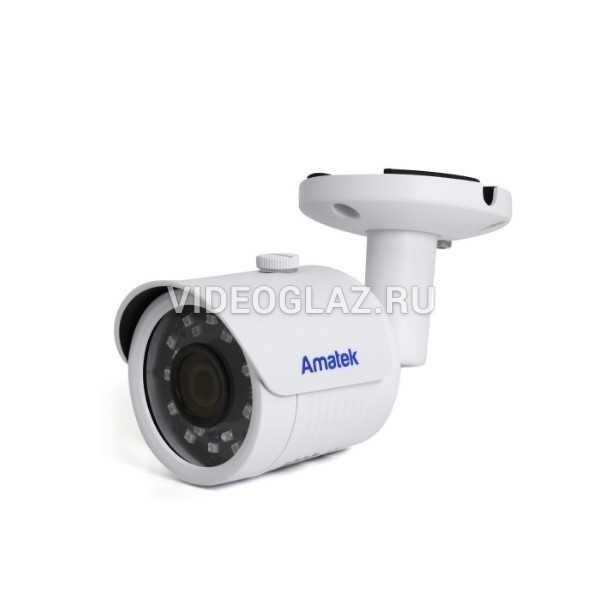 Видеокамера Amatek AC-IS202(2,8)