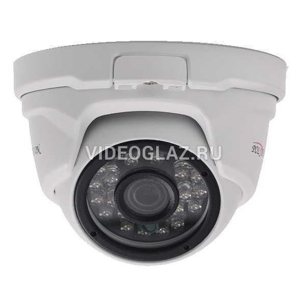 Видеокамера Polyvision PD-A5-B2.8 v.9.8.2