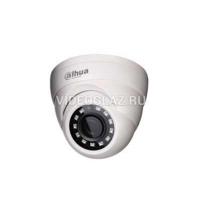 Видеокамера Dahua HAC-HDW1220MP-0280B