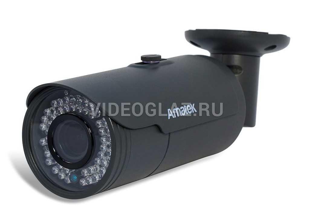 Видеокамера Amatek AC-HS204VSS (2,8-12)
