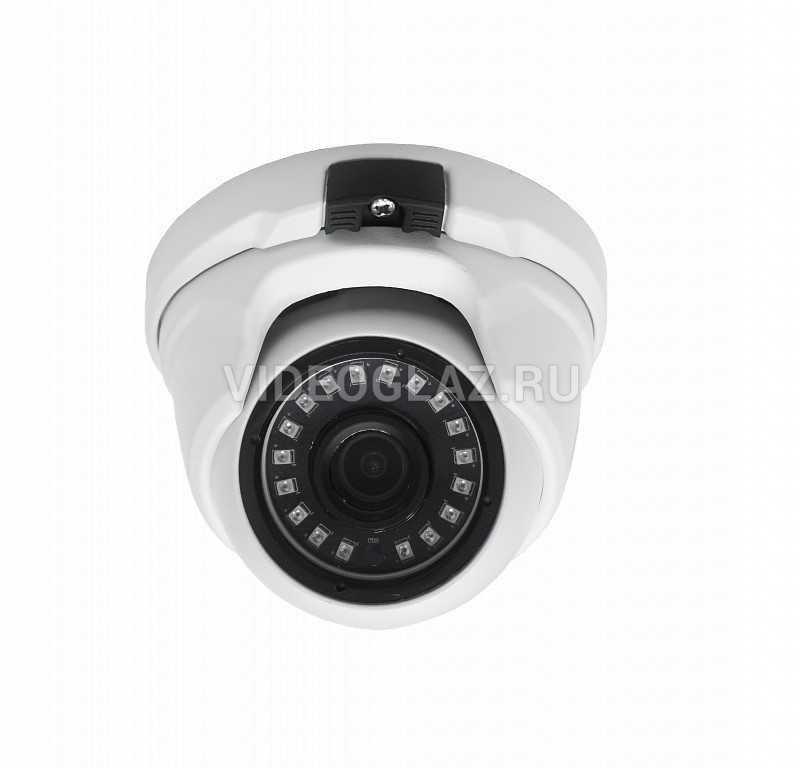 Видеокамера Space Technology ST-188 IP HOME POE STARLIGHT H.265 (2.8mm)(версия 2)