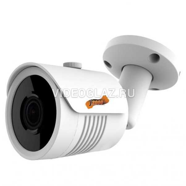 Видеокамера J2000-HDIP2B25P (2,8) L.1