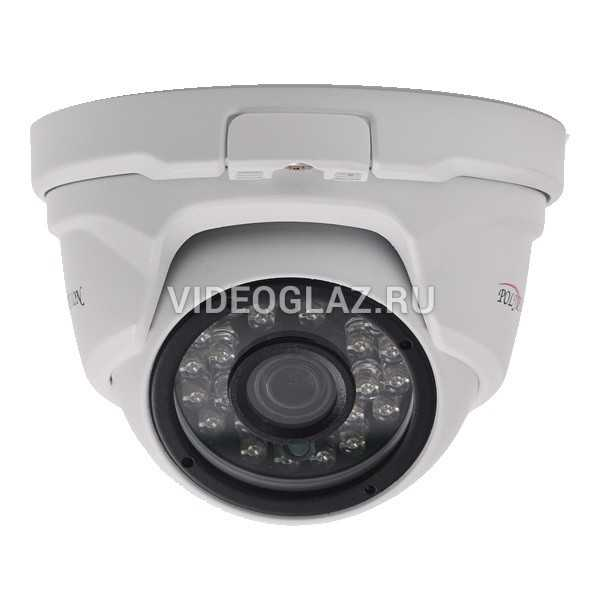Видеокамера Polyvision PD-IP2-B2.8P v.2.6.2(IMX307)