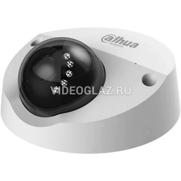 Видеокамера Dahua IPC-HDPW1231FP-AS-0280B