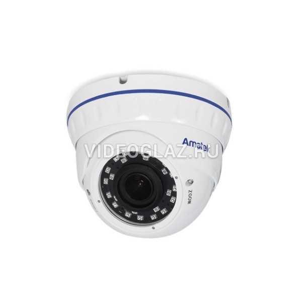 Видеокамера Amatek AC-HDV504VSS (2,8-12)