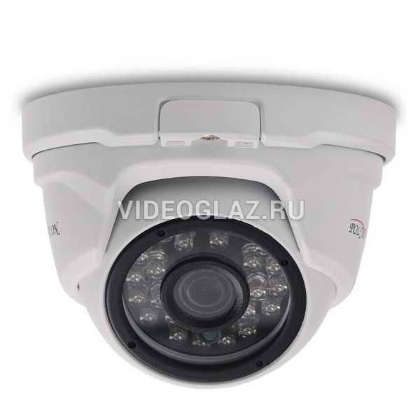 Видеокамера Polyvision PD-IP2-B2.8P v.2.6.2