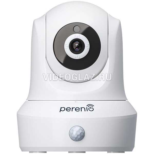Видеокамера Perenio Поворотная PIR-камера PEIRC01