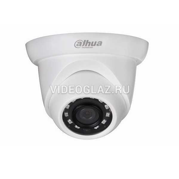 Видеокамера Dahua IPC-HDW1431SP-0280B