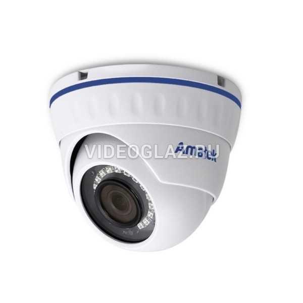 Видеокамера Amatek AC-IDV202M(3,6)(7000379)