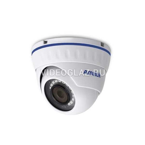 Видеокамера Amatek AC-IDV202A(2,8)(IMX307)
