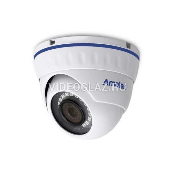 Видеокамера Amatek AC-IDV202M(2,8)