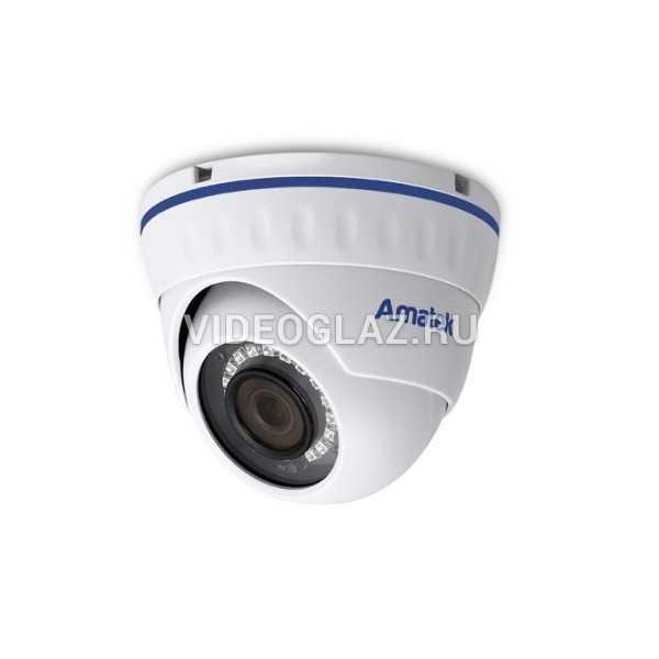 Видеокамера Amatek AC-IDV202A(2,8)(7000377)