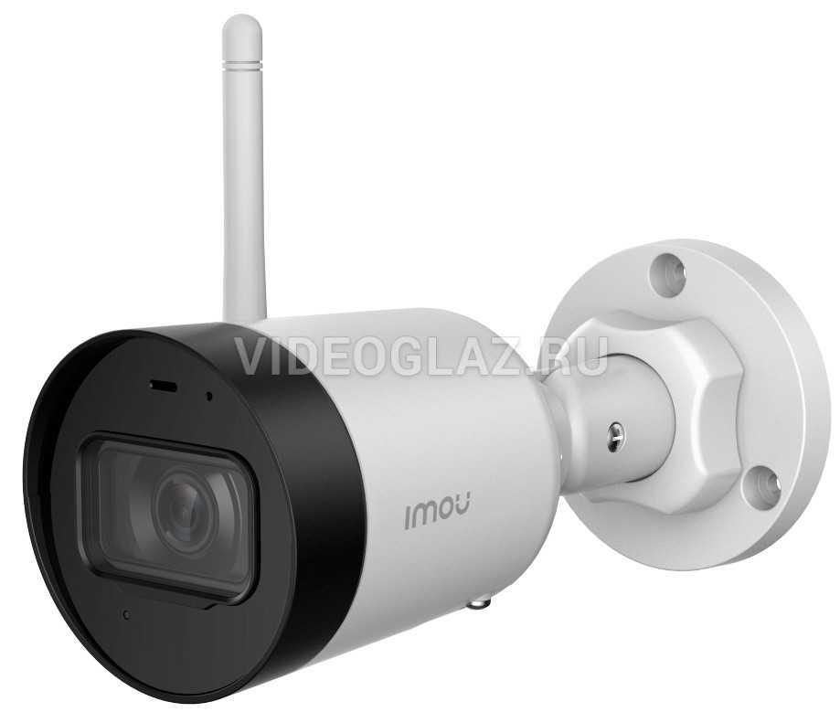 Видеокамера IMOU Bullet Lite 2MP(3.6мм) (IPC-G22P-0360B-IMOU)