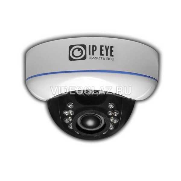Видеокамера IPEYE DA2-SUR-2.8-12-11