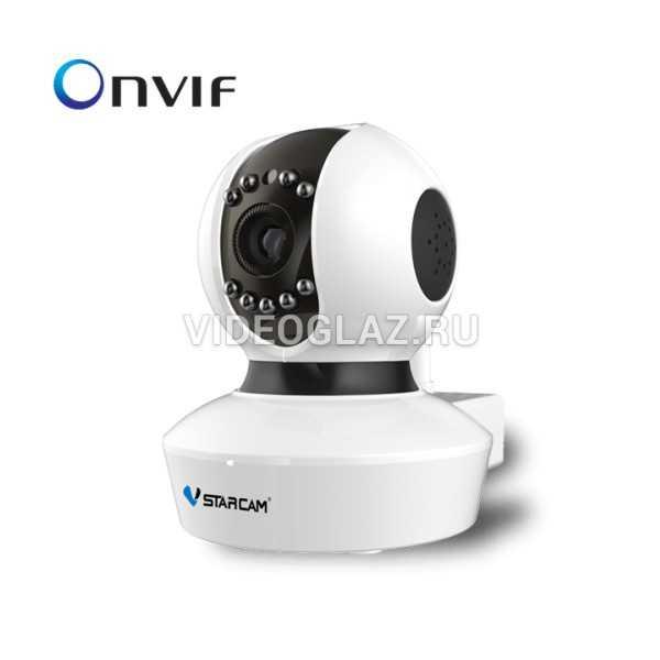 Видеокамера VStarcam C8823WIP(C23S)