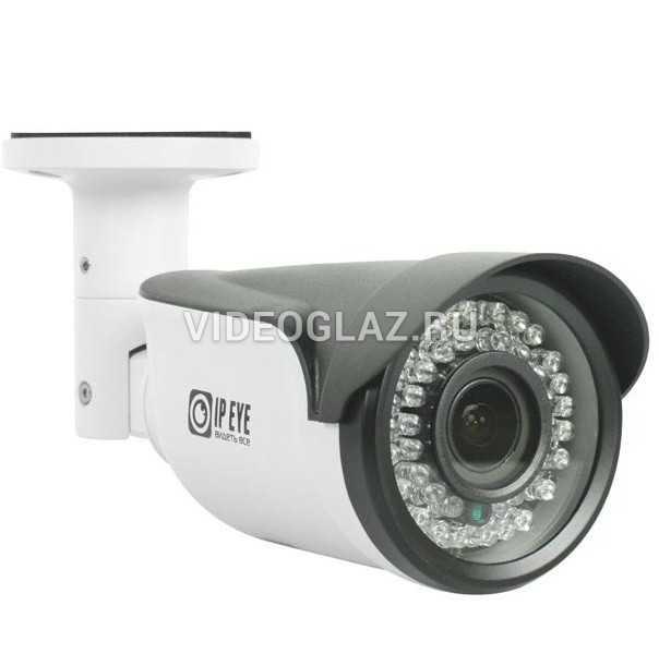 Видеокамера IPEYE B3E-SRWP-2.8-12-02