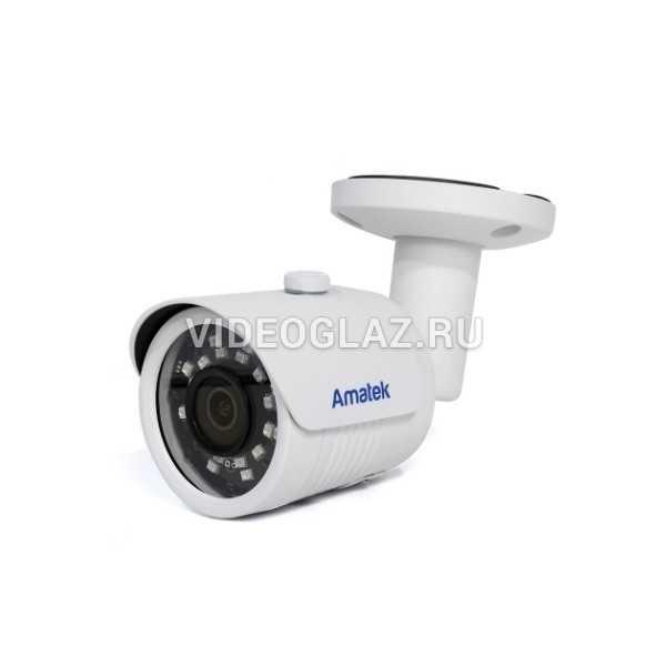 Видеокамера Amatek AC-IS202A(2,8)(7000384)